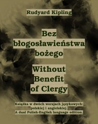 Bez błogosławieństwa bożego. Without Benefit of Clergy