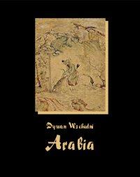 Dywan wschodni. Arabia - Opracowanie zbiorowe - ebook