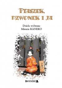 PTASZEK, DZWONEK I JA. Dzieła wybrane Kaneko Misuzu