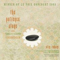 Patience Stone - Atiq Rahimi - audiobook