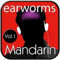 Rapid Mandarin, Vol. 1 - Earworms Learning - audiobook