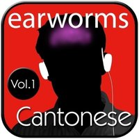 Rapid Cantonese, Vol. 1 - Earworms Learning - audiobook