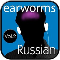 Rapid Russian, Vol. 2 - Earworms Learning - audiobook