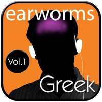 Rapid Greek, Vol. 1 - Earworms Learning - audiobook