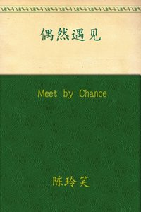Meet by Chance - Lingxiao Chen - audiobook