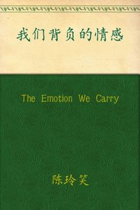 Emotion We Carry - Lingxiao Chen - audiobook