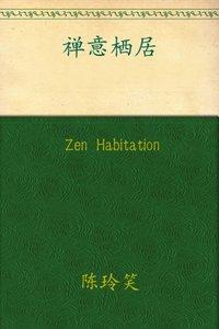 Zen Habitation - Lingxiao Chen - audiobook