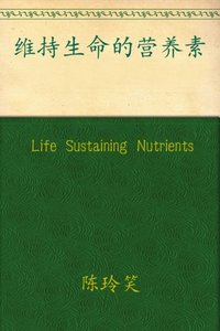 Life Sustaining Nutrients - Lingxiao Chen - audiobook