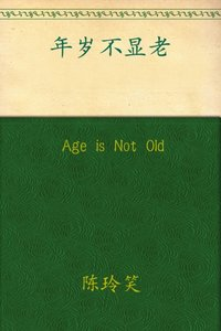 Age is Not Old - Lingxiao Chen - audiobook