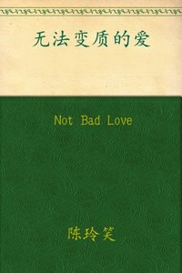 Not Bad Love - Lingxiao Chen - audiobook