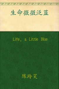 Life, a Little Blue - Lingxiao Chen - audiobook