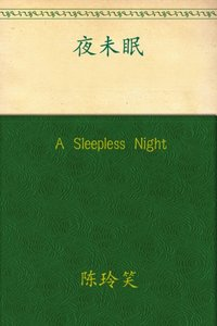 Sleepless Night - Lingxiao Chen - audiobook