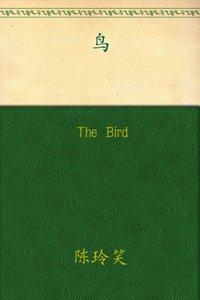 Bird - Lingxiao Chen - audiobook