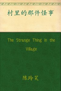 Strange Thing in the Village - Lingxiao Chen - audiobook