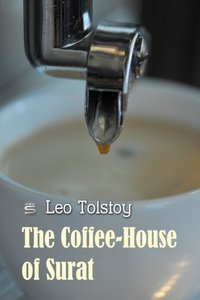 Coffee-House of Surat