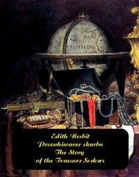 Poszukiwacze skarbu. The Story of the Treasure Seekers - Edith Nesbit - ebook