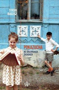 Pokazucha - Stasia Budzisz - ebook