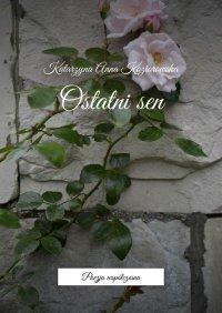Ostatnisen - Katarzyna Koziorowska - ebook