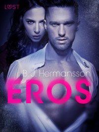 Eros - opowiadanie erotyczne