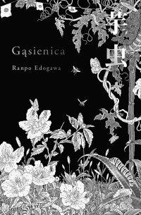 Gąsienica - Ranpo Edogawa - ebook