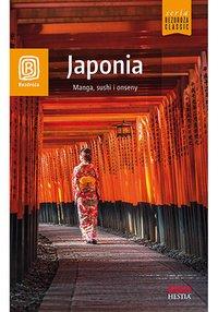 Japonia. Manga, sushi i onseny. Wydanie 1 - Krzysztof Dopierała - ebook