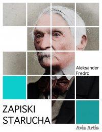 Zapiski starucha - Aleksander Fredro - ebook