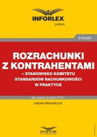 Rozrachunki z kontrahentami – stanowisko Komitetu Standardów Rachunkowości w praktyce - Izabela Motowilczuk - ebook