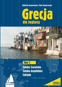 Grecja dla żeglarzy. Tom 1 - Elżbieta Kasperaszek - ebook