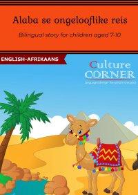 Alaba se ongelooflikereis - Culture Corner - ebook