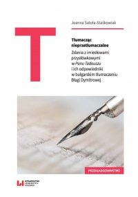 Tłumacząc nieprzetłumaczalne. Zdania z imiesłowami przysłówkowymi w Panu Tadeuszu i ich odpowiedniki w bułgarskim tłumaczeniu Błagi Dymitrowej - Joanna Satoła-Staśkowiak - ebook