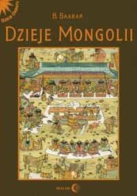 Dzieje Mongolii - B. Baabar - ebook