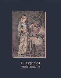 Andromache - Eurypides - ebook
