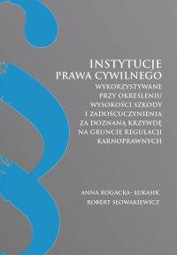 Instytucje prawa cywilnego wykorzystywane przy określeniu wysokości szkody i zadośćuczynienia za doznaną krzywdę na gruncie regulacji karnoprawnych - Anna Rogacka-Łukasik - ebook