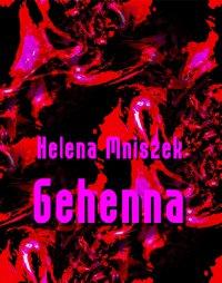 Gehenna - Helena Mniszek - ebook