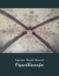 Cywilizacja. Legenda - Cyprian Kamil Norwid - ebook