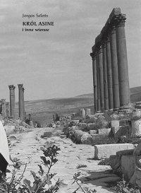 Król Asine i inne wiersze - Jorgos Seferis - ebook