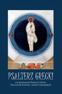 Psałterz grecki. Psałterz Proroka i Króla Dawida - Opracowanie zbiorowe - ebook