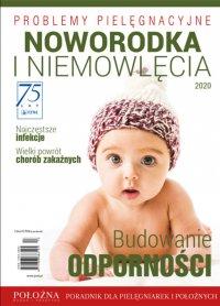 Problemy pielęgnacyjne noworodka i niemowlęcia. Część 2 - Praca zbiorowa - ebook