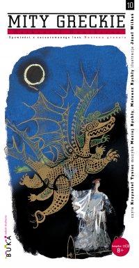 Opowieści z zaczarowanego lasu. Nasiona granatu - Nathaniel Hawthorne - audiobook