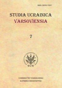 Studia Ucrainica Varsoviensia 2019/7 - Irena Mytnik - eprasa