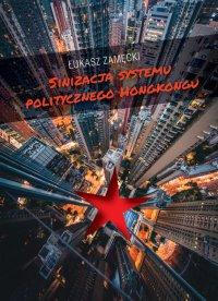 Sinizacja systemu politycznego Hongkongu - Łukasz Zamęcki - ebook