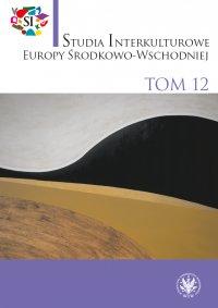 Studia Interkulturowe Europy Środkowo-Wschodniej 2019/12 - Joanna Getka - eprasa