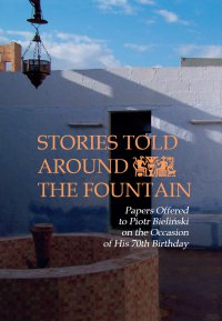 Stories Told Around the Fountain - Agnieszka Pieńkowska - ebook