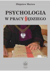 Psychologia w pracy sędziego - Zbigniew Marten - ebook