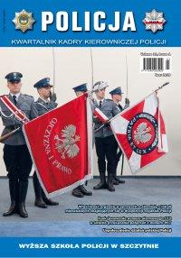 Policja 1/2019 - Praca zbiorowa - eprasa