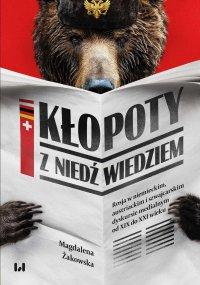 Kłopoty z niedźwiedziem. Rosja w niemieckim, austriackim i szwajcarskim dyskursie medialnym od XIX do XXI wieku - Magdalena Żakowska - ebook