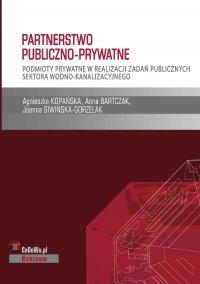 Partnerstwo publiczno-prywatne. Podmioty prywatne w realizacji zadań publicznych sektora wodno-kanalizacyjnego - Agnieszka Kopańska - ebook