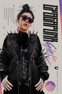 Cyberpunk Girls - Opracowanie zbiorowe - ebook