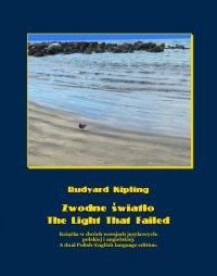 Zwodne światło. The Light That Failed - Rudyard Kipling - ebook