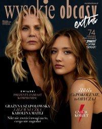 Wysokie Obcasy Extra 12/2020 - Opracowanie zbiorowe - eprasa